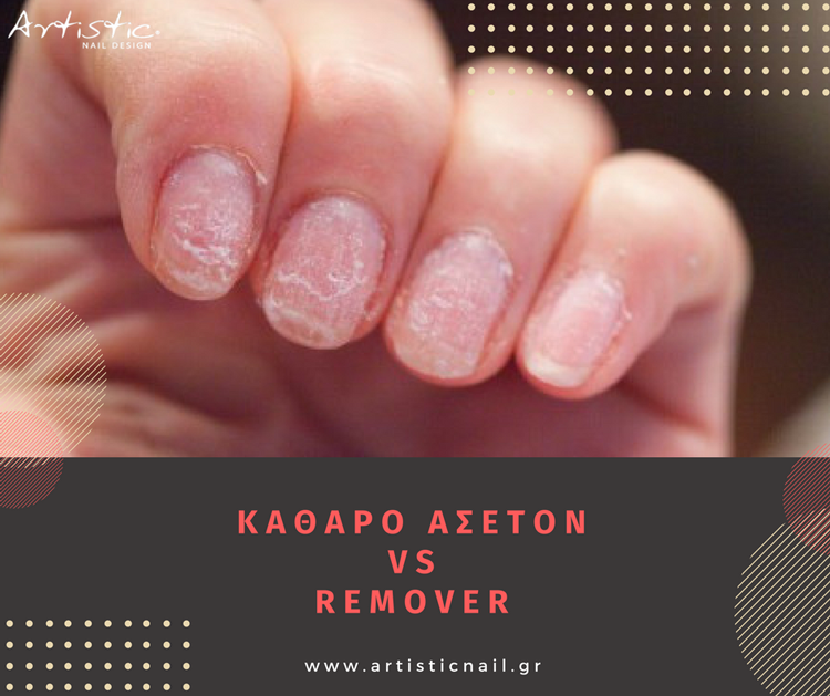Acetone or Remover